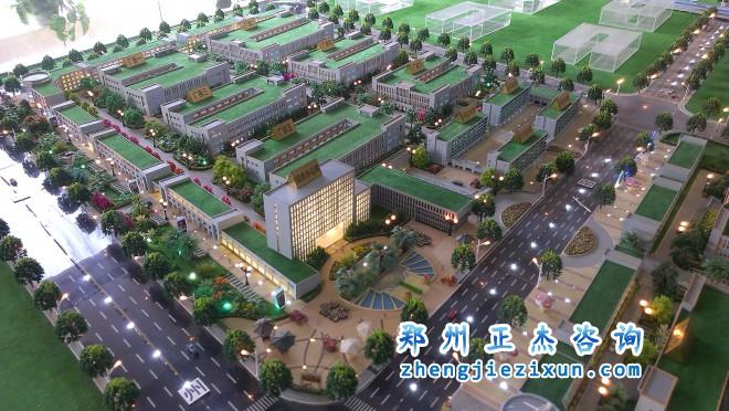 冠超工业园项目进入中国三农生态产业联盟项目库 IMAG1389