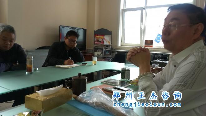 正杰咨询组团年底冲刺参会 IMAG2668